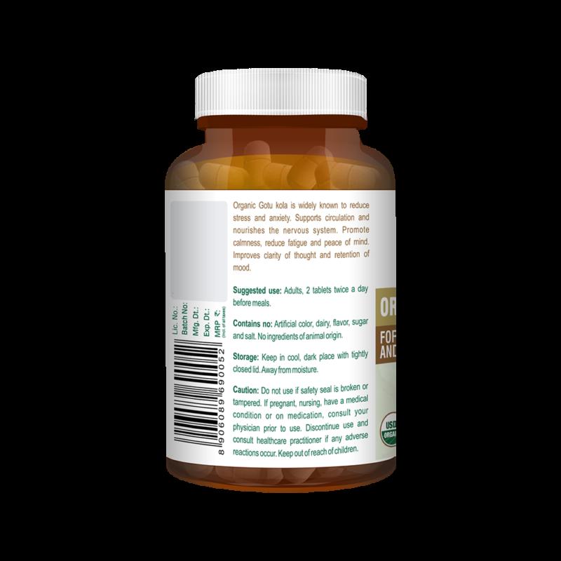 Organic-Gotukola-Tablet-03
